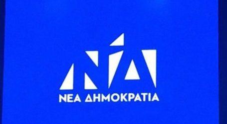Πηγές της ΝΔ σχολιάζουν το νέο σποτ του ΣΥΡΙΖΑ