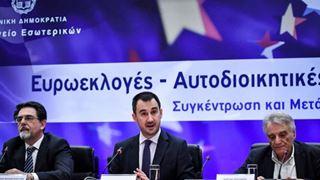 Από νωρίς το βράδυ της Κυριακής το πρώτο ασφαλές αποτέλεσμα των ευρωεκλογών