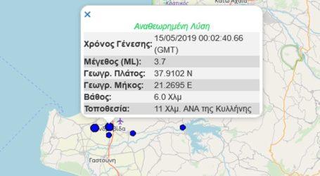 Σεισμική δόνηση 3,7R νοτιοανατολικά της Κυλλήνης