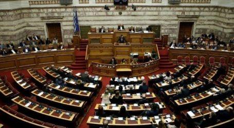 Ψηφίζεται σήμερα η 13η σύνταξη και ο μειωμένος ΦΠΑ