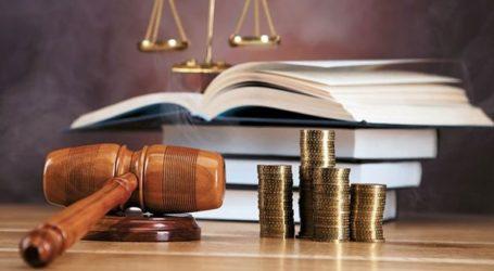Διχογνωμία δύο δικαστικών Ενώσεων για τον τρόπο επιλογής των ηγεσιών της Δικαιοσύνης