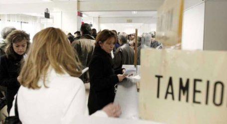 Οι συνεπείς στις ρυθμίσεις των οφειλών τους θα κερδίζουν μερική άρση του δεσμευμένου λογαριασμού τους