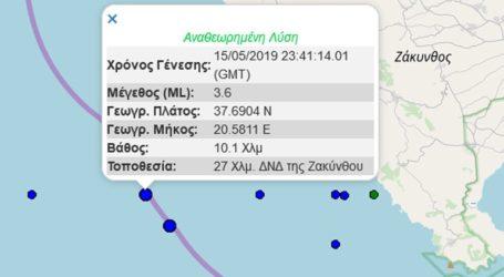 Σεισμική δόνηση 3,6R νοτιοδυτικά της Ζακύνθου