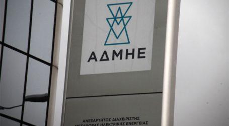 Την επόμενη εβδομάδα τα τεύχη διακήρυξης για την ηλεκτρική διασύνδεση Κρήτης