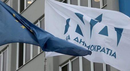 Επίθεση υπέρ του Δημήτρη Κουφοντίνα στα γραφεία της ΝΔ στην Άνω Γλυφάδα