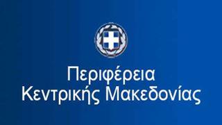 Debate του ΑΠΕ στην Περιφέρεια Κεντρικής Μακεδονίας. Οι υποψήφιοι περιφερειάρχες απαντούν