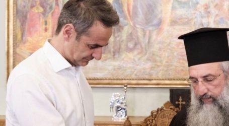 Με τον Μητροπολίτη Ρεθύμνης και Αυλοποτάμου συναντήθηκε ο Κυριάκος Μητσοτάκης
