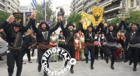 Συγκίνησαν οι Ποντιακοί χοροί και το μοιρολόι στην τελετή της Γενοκτονίας των Ποντίων