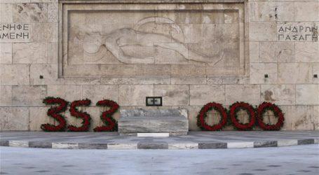 Στα κοκκινόμαυρα θα φωτιστεί η Βουλή, για τη Γενοκτονία των Ποντίων