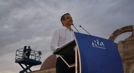 Η νίκη μας θα είναι νίκη όλων των Ελλήνων