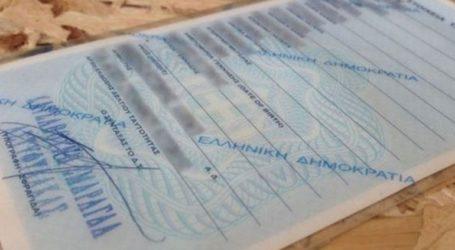 Ωράριο λειτουργίας των Γραφείων Ταυτοτήτων και Διαβατηρίων στις επικείμενες εκλογές