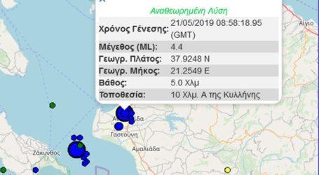 Σεισμός 4,4 R ανατολικά της Κυλλήνης