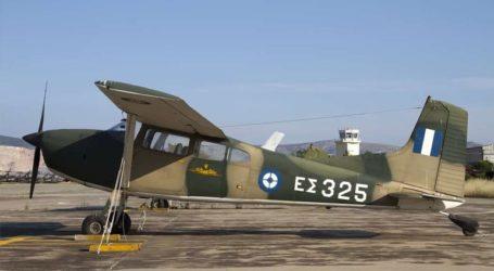 Aνατροπή αεροσκάφους της Αεροπορίας Στρατού στο αεροδρόμιο της Αλεξάνδρειας Ημαθίας