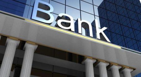 Κάποιες τράπεζες χρειάζονται και πάλι ενίσχυση κεφαλαίων