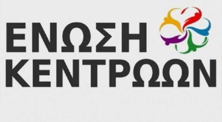 «Η κυβέρνηση Τσίπρα έχει χάσει τον έλεγχο στη δημόσια τάξη και ασφάλεια»