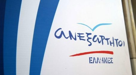 Οι Ανεξάρτητοι Έλληνες καταδικάζουμε απερίφραστα την επίθεση του Ρουβίκωνα