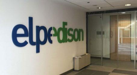 Συνεργασία Elpedison με τη Mercedes-Benz