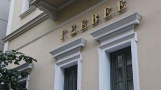 Οι προτάσεις της ΓΣΕΒΕΕ για την αναγνώριση των τεχνικών επαγγελμάτων