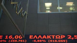 Υπερψηφίστηκε η συγχώνευση δι' απορροφήσεως της ΕΛ.ΤΕΧ. ΑΝΕΜΟΣ από την ΕΛΛΑΚΤΩΡ