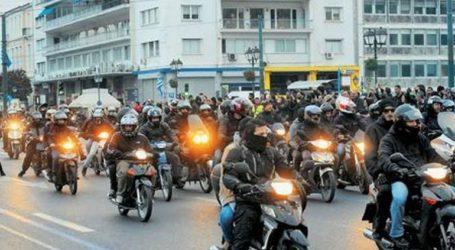 Μηχανοκίνητη πορεία συμπαράστασης στον Δημήτρη Κουφοντίνα