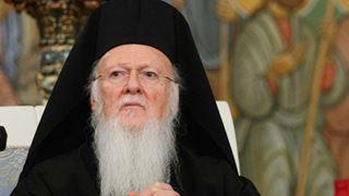 Επίσημη επίσκεψη του Οικουμενικού Πατριάρχη στην Αθήνα και το Δήλεσι Βοιωτίας