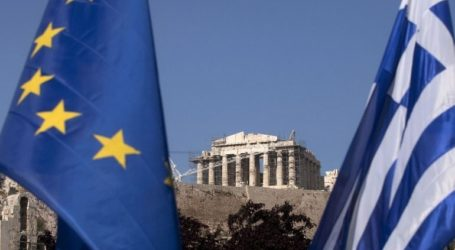 Γιατί η Ελλάδα παραμένει φιλοευρωπαϊκή χώρα