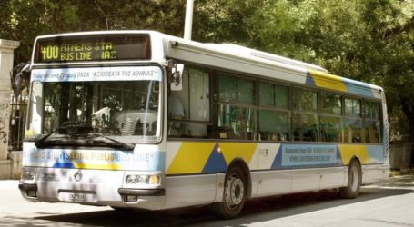 Καθυστερήσεις στα δρομολόγια των λεωφορείων λόγω κινητοποιήσεων των εργαζομένων στη ΔΕΠΑ