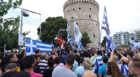 Διαμαρτυρία για τη Μακεδονία με αφορμή την ομιλία Τσίπρα στο λιμάνι
