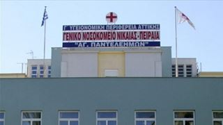 Έσπασαν στο ξύλο γιατρό που νοσήλευε μαχαιρωμένο οπαδό του Ολυμπιακού