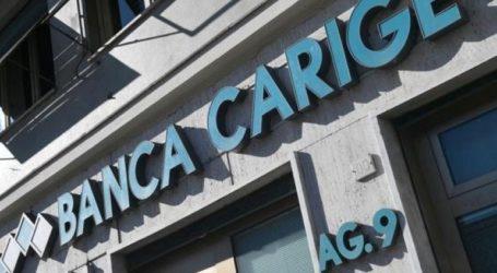 """Η ΕΚΤ θέλει να μπει """"λουκέτο"""" στην Carige εάν δεν βρεθεί αγοραστής"""