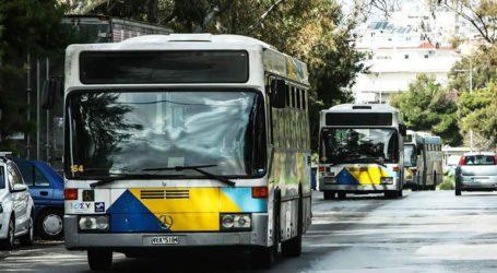 Καθυστερήσεις και σήμερα στα δρομολόγια των λεωφορείων