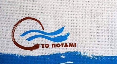Tο Ποτάμι αρνήθηκε να δηλώσει ποιους υποψήφιους δημάρχους και περιφερειάρχες υποστηρίζει στις εκλογές της Κυριακής