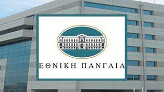Θωρακίζεται η «Πανγαία» από την EBRD κι αυξάνει τις επενδύσεις σε ακίνητα