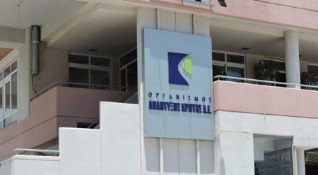 Σχέδιο διαχείρισης υδραυλικών έργων αποκτά η Κρήτη