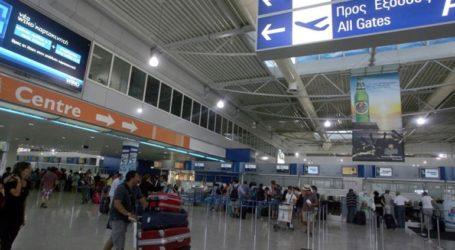 Με ηρωίνη στις αποσκευές του συνελήφθη 76χρονος στο «Ελ.Βενιζέλος»