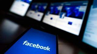 Το Facebook σχεδιάζει να κυκλοφορήσει το δικό του ψηφιακό κρυπτονόμισμα το 2020