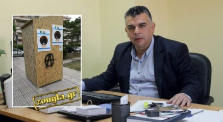 Βανδαλισμοί στο εκλογικό περίπτερο του Γαβριήλ Αραμπατζή