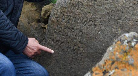 Αμοιβή για την αποκρυπτογράφηση μυστηριώδους αρχαίας επιγραφής