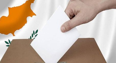 Περισσότεροι από 640 χιλιάδες ψηφοφόροι καλούνται αύριο στις κάλπες για τις ευρωεκλογές
