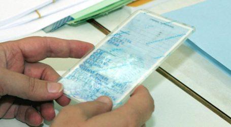 Tο ωράριο για γραφεία ταυτοτήτων, διαβατηρίων