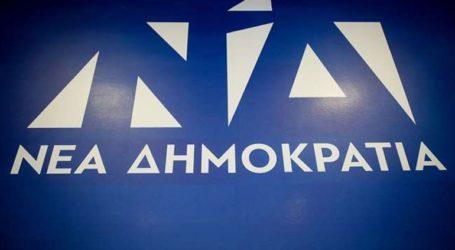 «Οι Έλληνες με την ψήφο τους έδωσαν τη λύση»