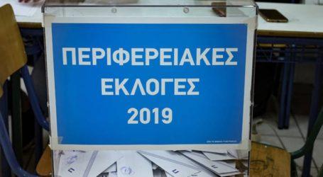 Στον δεύτερο γύρο στην Περιφέρεια Ανατολικής Μακεδονίας-Θράκης Μέτιος και Τοψίδης