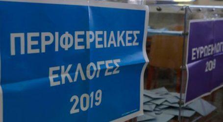 Μάχη την επόμενη Κυριακή μεταξύ Αρετάκη και Αρμένη για τον Δήμο Ζακύνθου