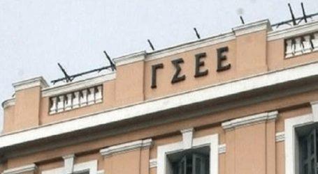 Τις απεργίες της Πανελλήνιας Ομοσπονδίας Ενέργειας στηρίζει η ΓΣΕΕ