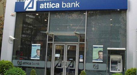 Ψήφισμα Διοικητικού Συμβουλίου της Attica Bank