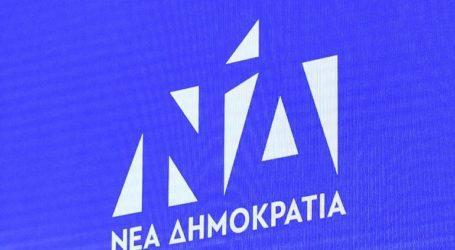 «Ο κ. Τσίπρας δεν νοείται να λαμβάνει στο εξής αποφάσεις που θα δεσμεύουν τη χώρα για τα επόμενα χρόνια»