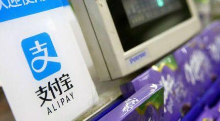 Η Alipay θα προσφέρει προνομιακή μεταχείριση στους Κινέζους τουρίστες