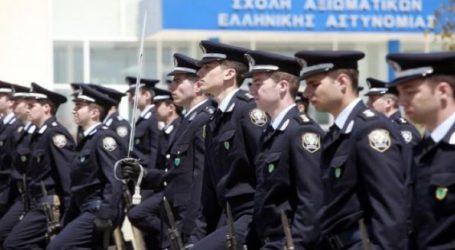 Η προθεσμία υποβολής δικαιολογητικών για τις αστυνομικές σχολές
