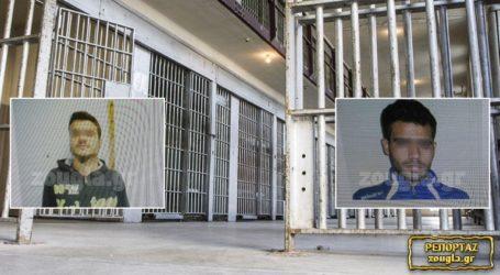 Αυτοί είναι οι δραπέτες των φυλακών Αυλώνα