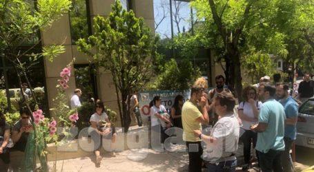 Συγκέντρωση διαμαρτυρίας εργαζομένων της ΔΕΠΑ στο Υπουργείο Περιβάλλοντος
